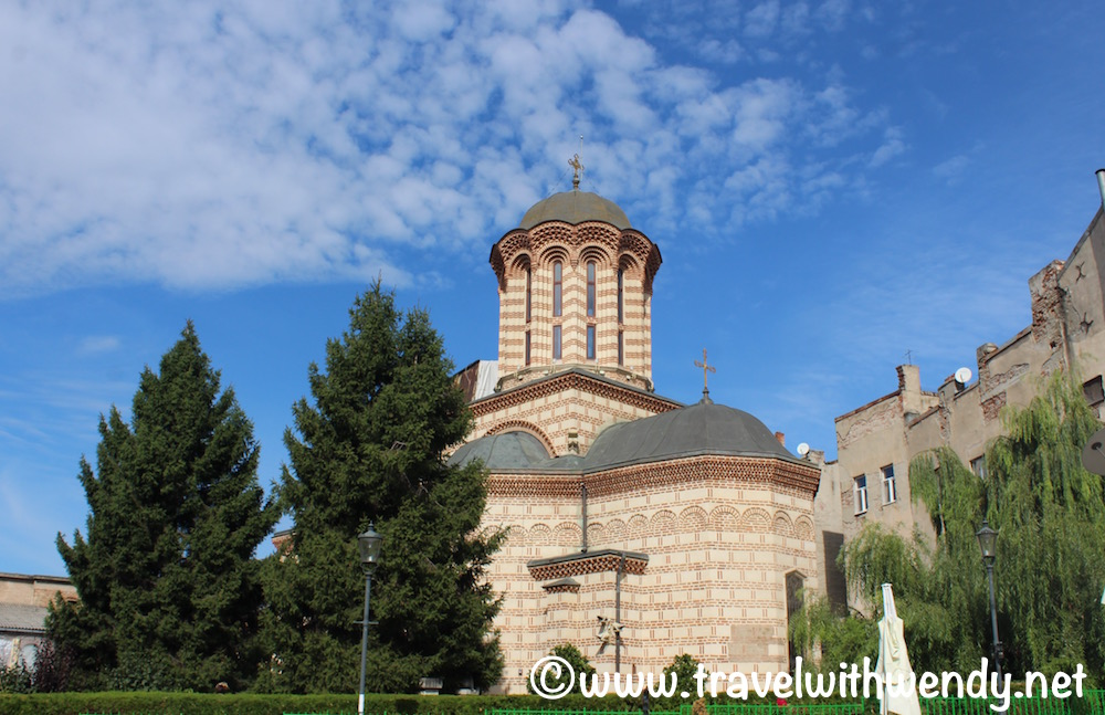 Romanian Orthodox Church