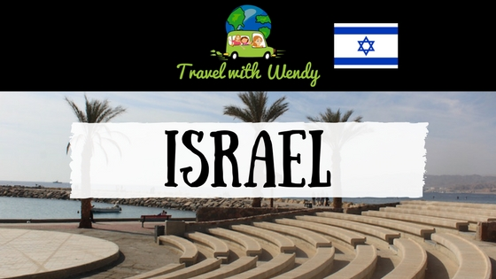 Israel blogs