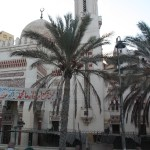 Egyptian-Mosque-Alexandria-TravelXena.com