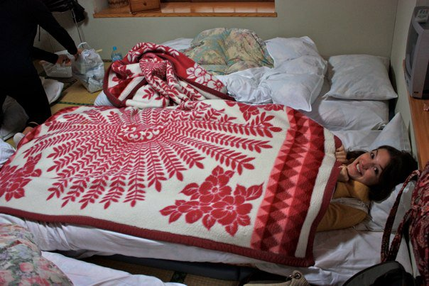 traditional japanese bed