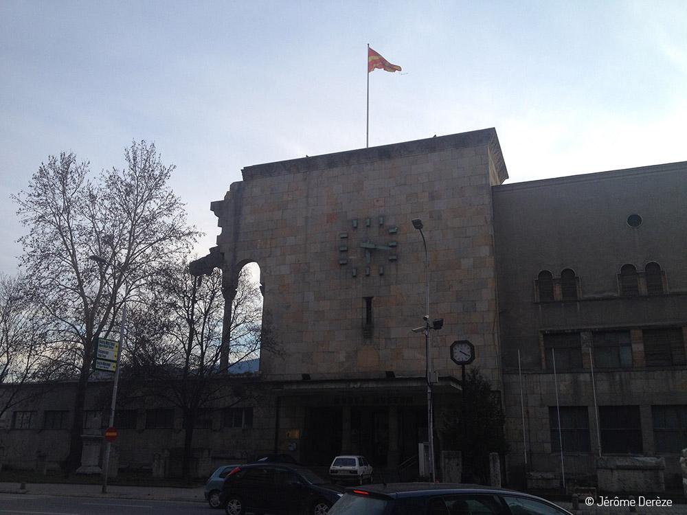 Musée de la ville de Skopje