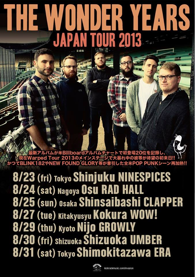 The Wonder Years Announce Tour Of Japan