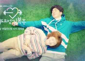 Lee Sung Kyung dan Nam Joo Hyuk pacaran