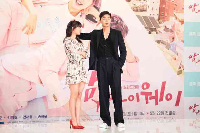 fight my way - Kim Ji Won-Park Seo Joon Bakal Nikah? Jika Rating 'Fight My Way' Tembus 30 Persen