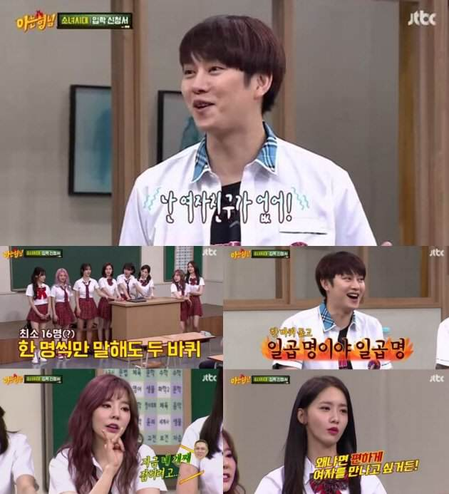 "snsd as us anything - Begini Serunya SNSD Membongkar Rahasia Heechul di ""Ask Us Anything"""