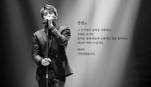 kim jong hyun - [BREAKING] SM Entertainment Mengirimkan Pesan Pribadi ke Penggemar Jonghyun