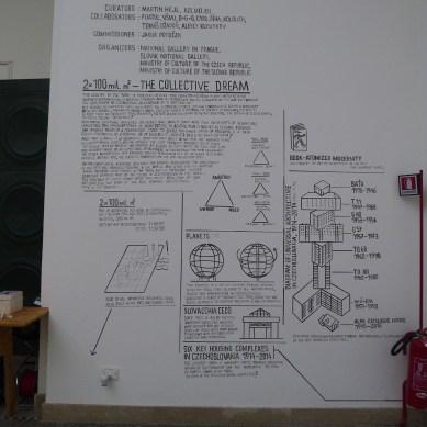 P1130450