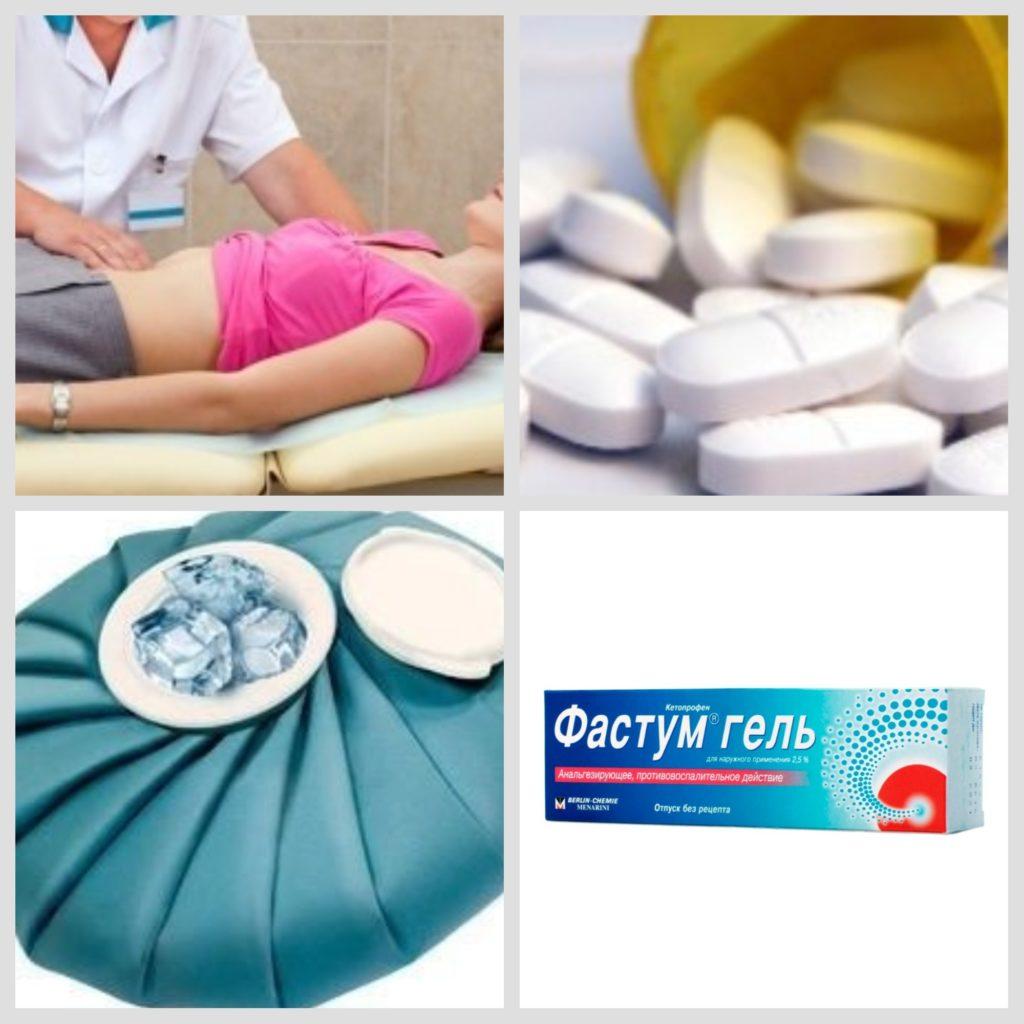 Надсада живота симптомы у женщин. Что делать при опущении желудка? Симптомы, причины и лечение