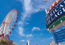 梅田藍天大廈, 【大阪夜景景點】梅田藍天大廈(360度無死角.空中庭園展望台!)