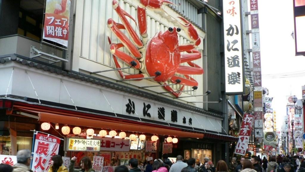 大阪美國村旅遊, 【大阪景點】大阪美國村自由行必看 (含交通、必吃美食、必逛商店)