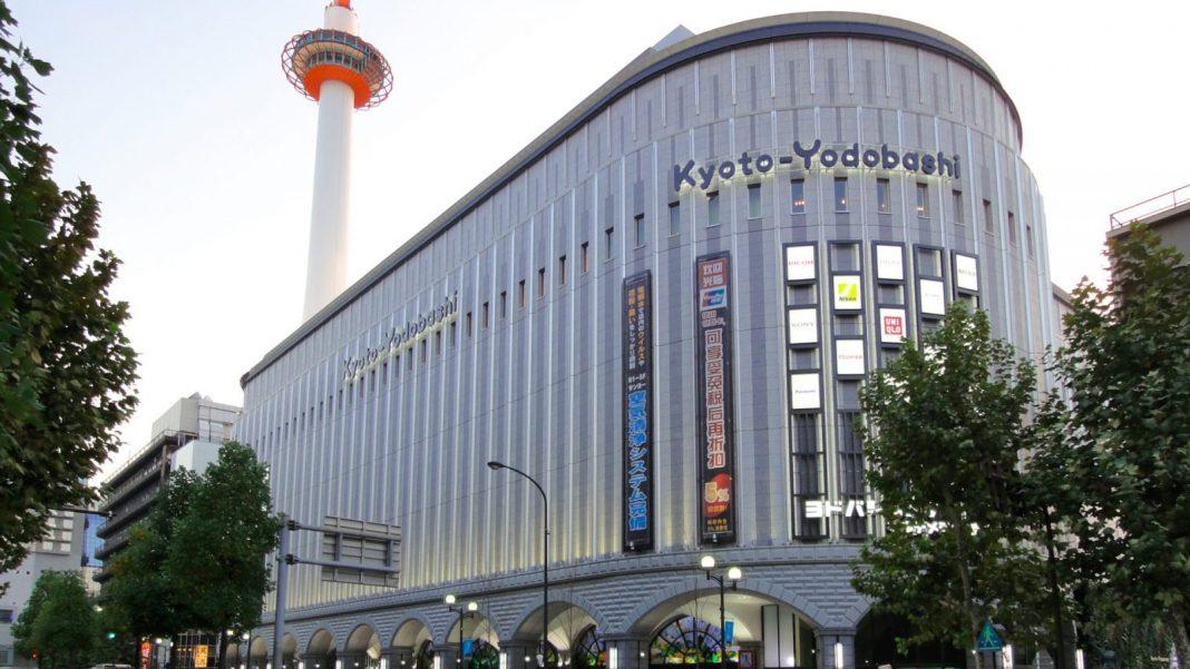 京都車站必吃美食, 【京都美食】評價超高!京都車站必吃美食攻略