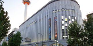 京都車站 Kyoto Yodobashi