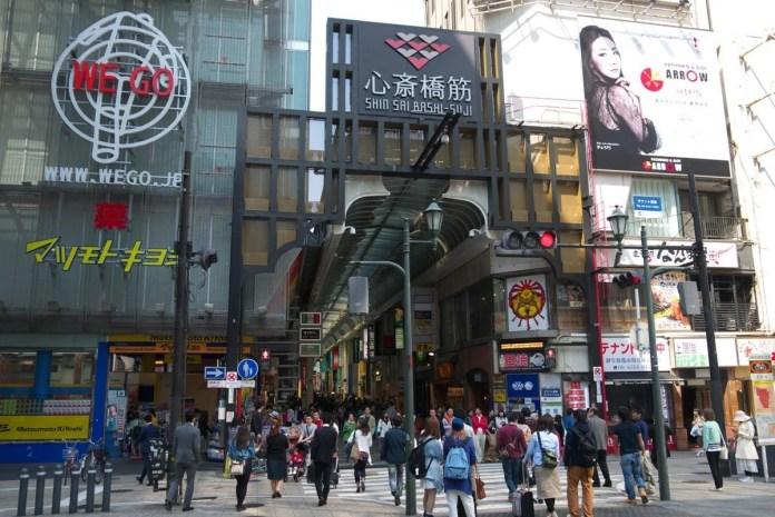心齋橋商店街 1