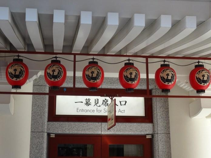 歌舞伎座、歌舞伎、日本旅遊, 【東京景點】歌舞伎座 (Kabuki-za)日本必看歌舞伎文化