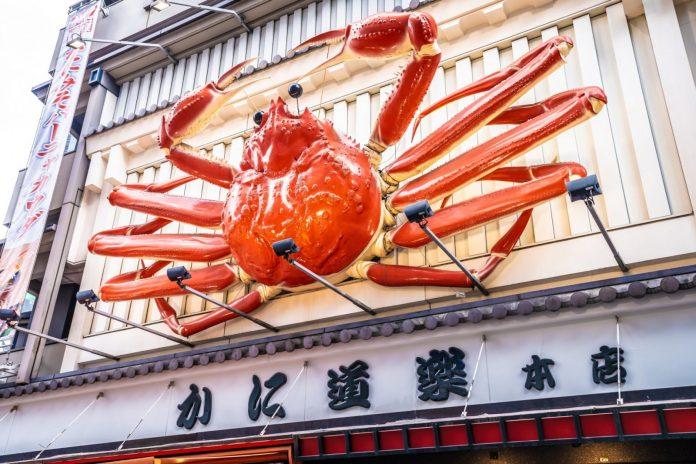 道頓崛 螃蟹道樂看板