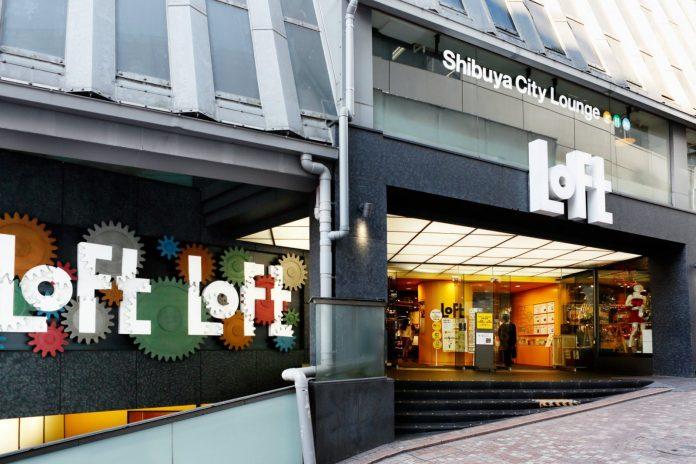 (東京澀谷必去購物景點)澀谷Loft旗艦店