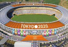 cropped 東京體育場