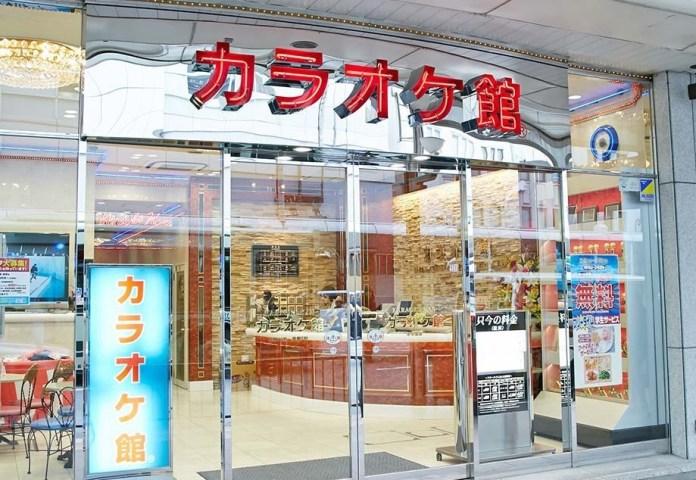 京都娛樂 KARAOKE KAN(カラオケ館)