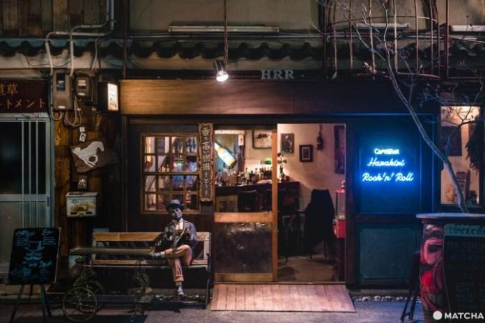 Cafe bar HRR 1