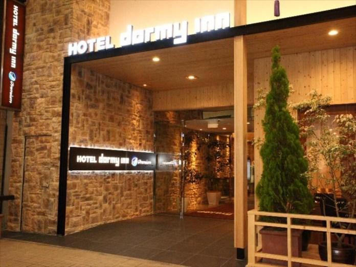 Dormy Inn高階飯店 札幌溫泉 2