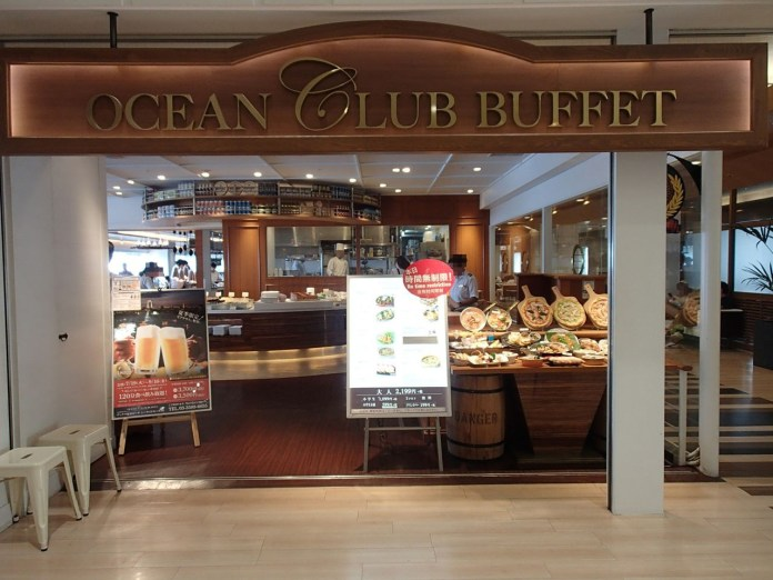 OCEAN CLUB BUFFET