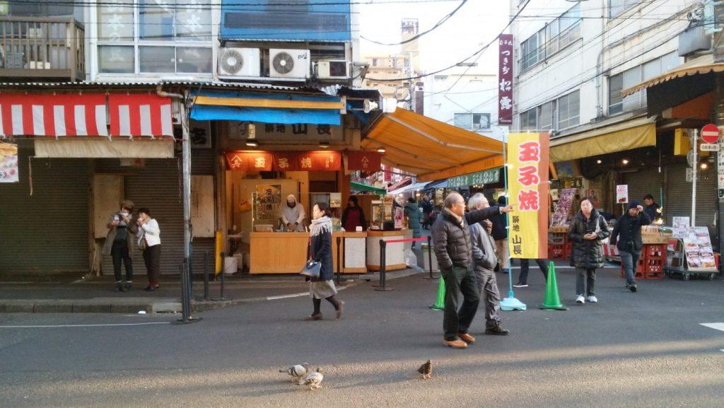 築地市場, 【東京景點】2020築地場外市場8大必吃美食、交通、附近景點全攻略(壽司大、生魚片)