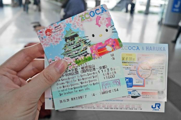 ICOCA&HARUKA 優惠套票