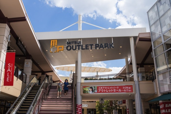 Mitsui Outlet Park Makuhari1