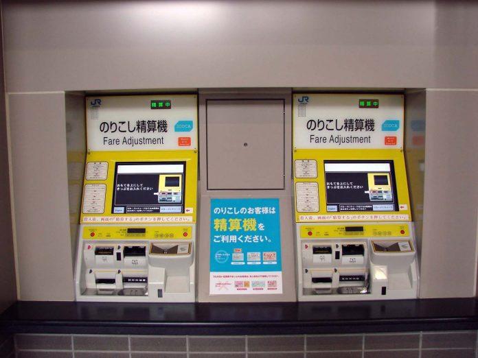 icoca餘額精算機