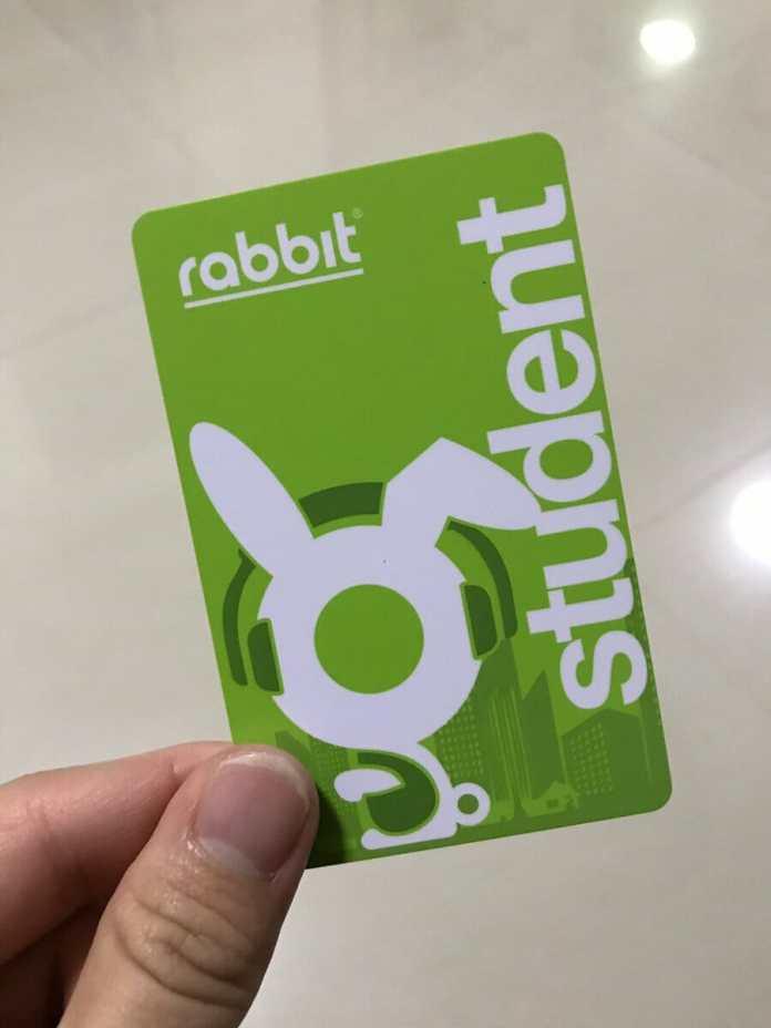 學生兔子卡