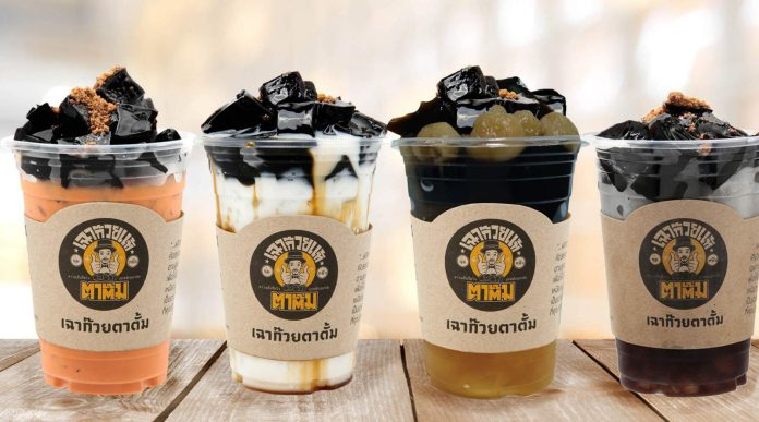 Tatam Famous Grass Jelly