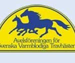 asvt-logo-150x126