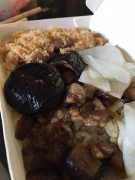 Taiwanese Sticky Rice (米糕)