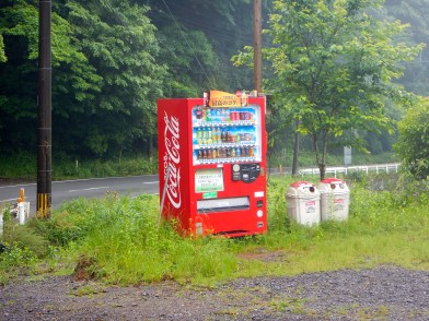 Vending machines litter the country...