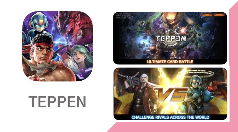 あの人気スマホゲーム【TEPPEN】がAmazonアプリストアにてサービス開始!