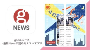 goo_news