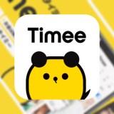 50万ダウンロード記念!!ユーザーにお得なキャンペーンの期間を延長決定【Timee(タイミー )】