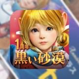 kuroi想像を超える、次世代RPGが1周年を突破!1周年記念イベント開催【黒い砂漠モバイル】