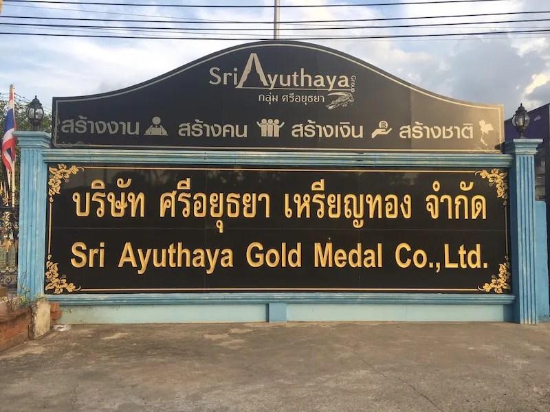 アユタヤ-SriAyuthaya