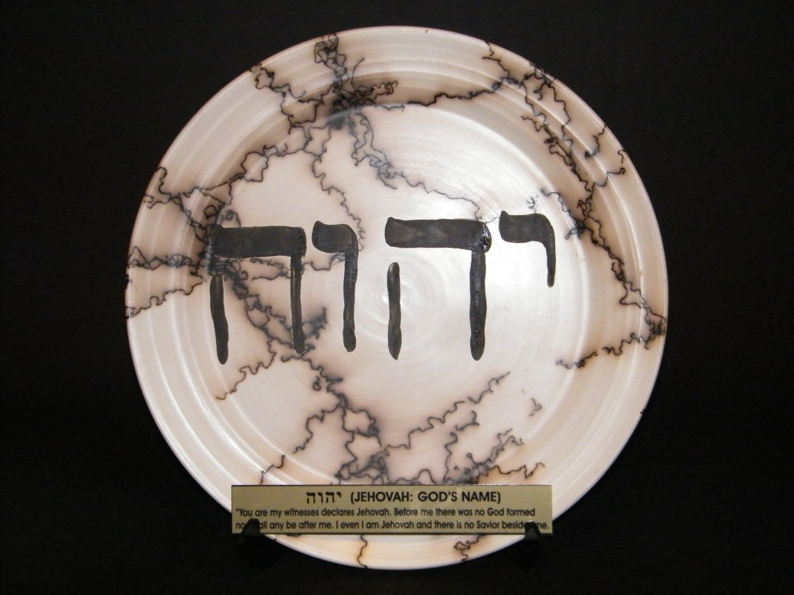 JEHOVAH name plate for God $105.00