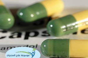 اخطر مخدر مخدر الترامادول