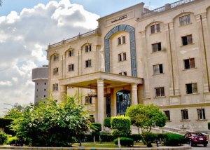 مستشفى العباسية لعلاج الادمان