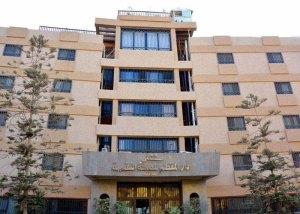 مستشفى الرخاوي لعلاج الادمان