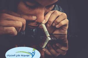 العلامات الدالة على إدمان مخدر الكوكايين علاج ادمان مخدر الكوكايين