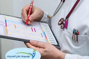 تأهيل علاج مدمن الكبتاجون علاج الكبتاجون