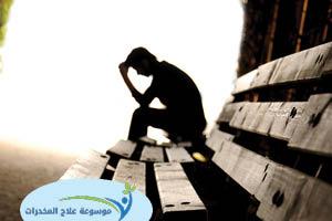 الأضرار النفسية لتعاطي الحشيش علاج ادمان الحشيش