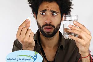 علاج الترامادول دون حدوث مضاعفا علاج الترامادول