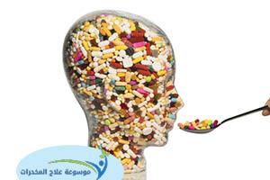 كيفية علاج إدمان الكيميكال؟ علاج الكيميكال