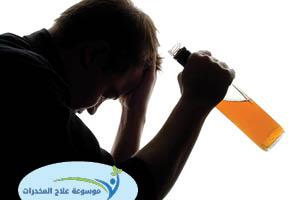 اعراض انسحاب الكحول