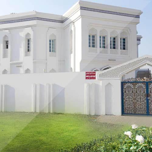 مستشفي الامل لعلاج الادمان بسلطنة عمان